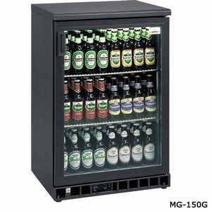 Gamko Professional Bottle Coolers (MG-150G)