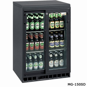 Gamko Professional Bottle Coolers (MG-150SD)