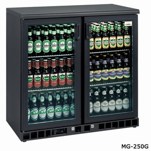 Gamko Professional Bottle Coolers (MG-250G)